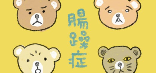 三隻熊與一隻貓的不同表情示意腸躁症