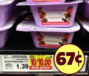 chobani-simply-100-yogurt-just-67¢-at-kroger