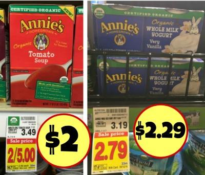 Yogurt tubes coupons