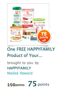 """The image """"https://i2.wp.com/www.iheartpublix.com/wp-content/uploads/2011/07/happy-baby-coupon.jpg"""" cannot be displayed, because it contains errors."""