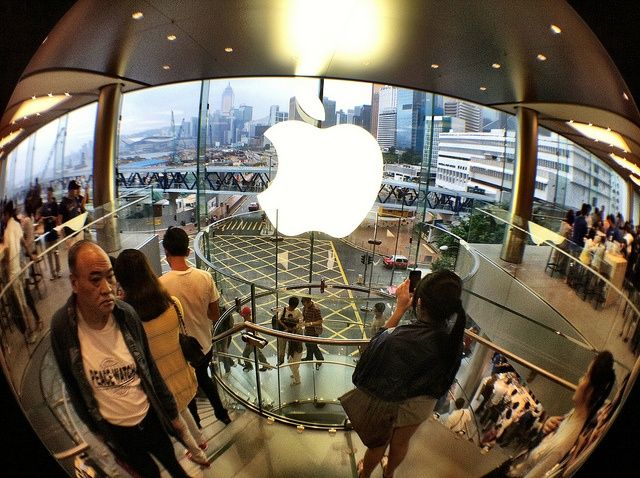 asian-apple-store