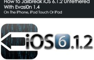untethered jailbreak iOS 6.1.2 the use of evasi0n.