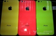 Leaked footage of colourful finances iPhone