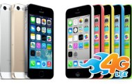 How to install or switch 3G instead of LTE on iPhone 5s, 5c running iOS 5 to iOS 7