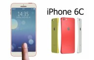 iPhone 6c to be released next summer