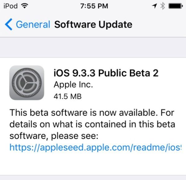 iOS-9.3.3-beta-2-public-prompt