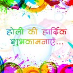TOP Happy Holi Wishes Quotes SMS Whatsapp Status