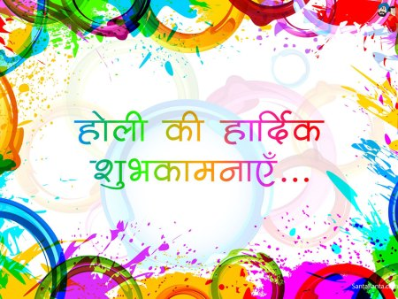 Happy Holi Wishes Quotes SMS Whatsapp Status