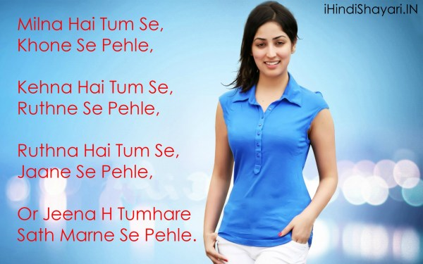 Love Hindi Shayari Images Download