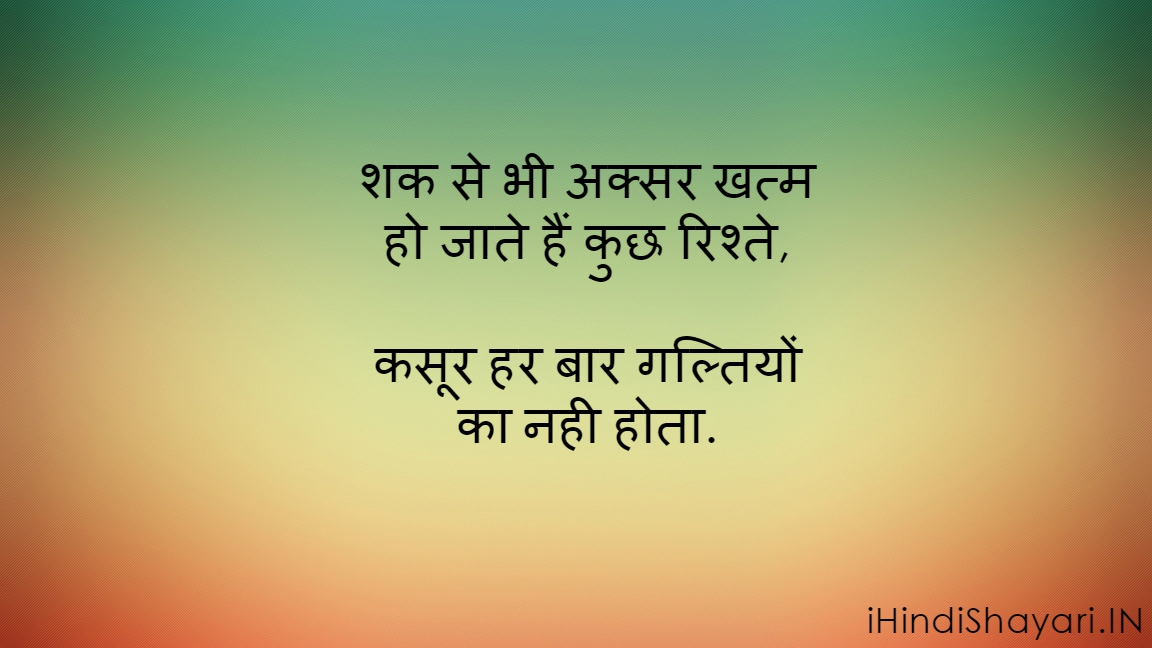 TOP 100 Hindi Status for Life Quotes - Hindi Shayari