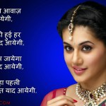 New Hike Status Quotes in Hindi