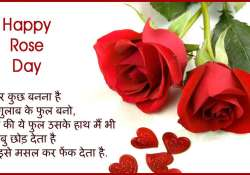 Rose Day Shayari in Hindi