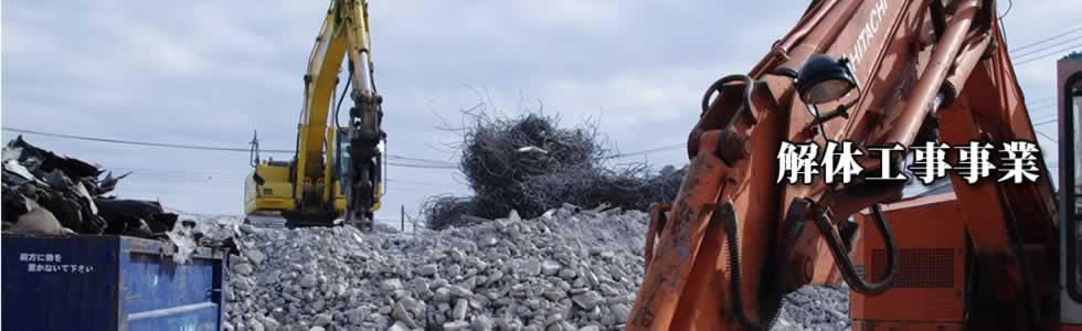 牛舎に隣接された納屋の解体工事 群馬