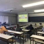 日本史の授業開始!