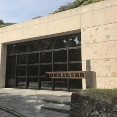 永福寺、VRで眼前に再現 歴史文化交流館 15日から常設公開 東京新聞 TOKYO Web
