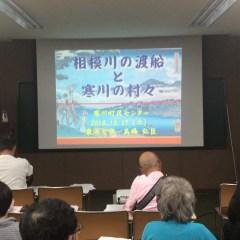 寒川町の講演終了…やっちまいました(^^;) でも、レジュメをアップします。