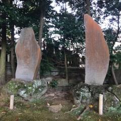 早雲寺から箱根町立郷土資料館 ~ 戊辰箱根戦争