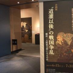 《緒形拳研究会》横浜市歴史博物館にて