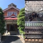 老神~富岡製糸場~妙義神社