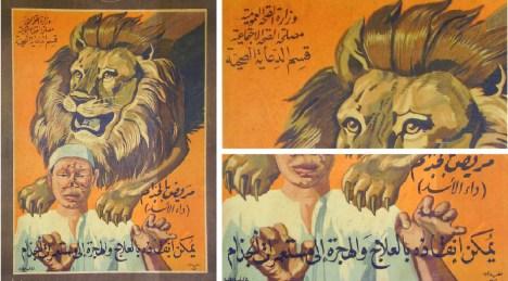 Cartaz arabe lepra 2