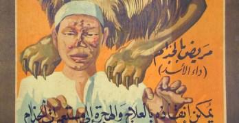 Cartaz árabe alusivo à lepra