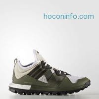 ihocon: adidas男鞋 Response Boost Trail Shoes Men's Beige