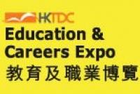 第25屆教育及職業博覽