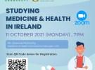 愛爾蘭科克大學醫科講座