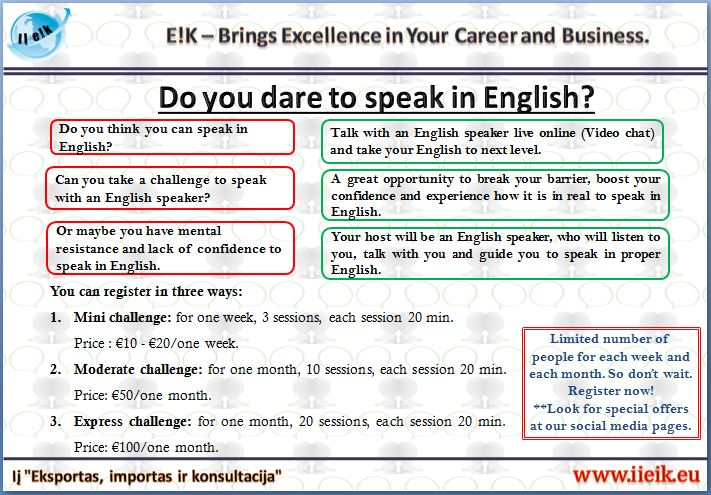 Do you dare to speak in English? - E!K