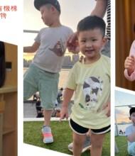 兒童穿的保養品『Uneed兒童有機棉抗敏鋅衣物』MIT&黃金比例布料童裝首選推薦