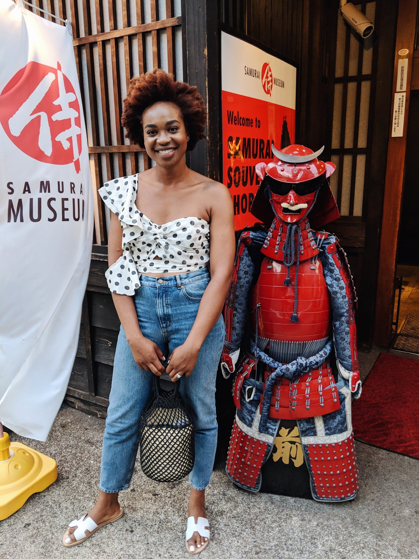 How to See Tokyo in 3 Days - Samurai Museum