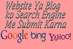 Website-ya-blog-ko-Search-engine-me-submit-karna