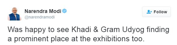 Khadi Gram Udyog