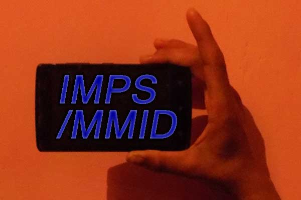 money transfer systems IMPS-MMID information in hindi