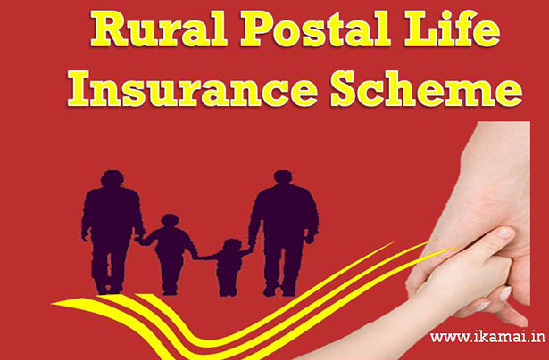 Rural-postal-life-insurance-schemes
