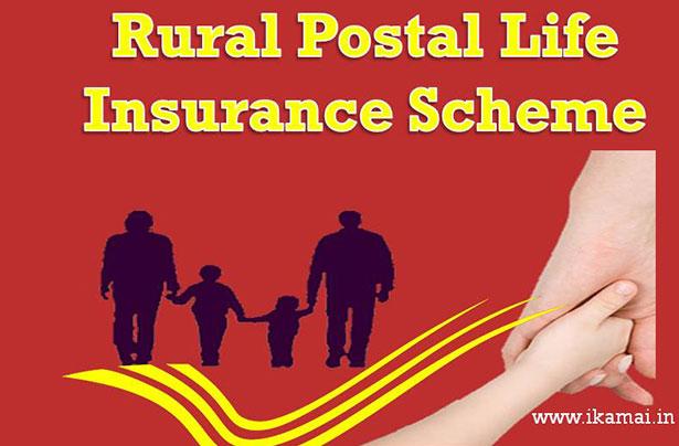 Rural Postal life insurance schemes