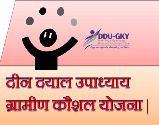 Image result for Deen Dayal Upadhyay Gramin Kaushal Scheme,