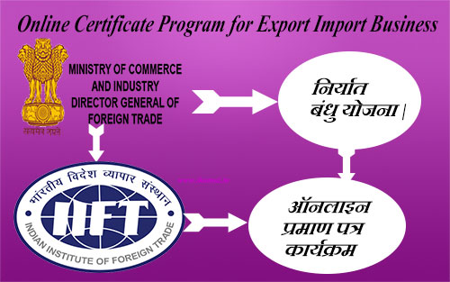 Online-Certificate-program-for-export-import-business
