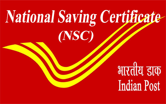 National Saving Certificate Scheme-in-hindi