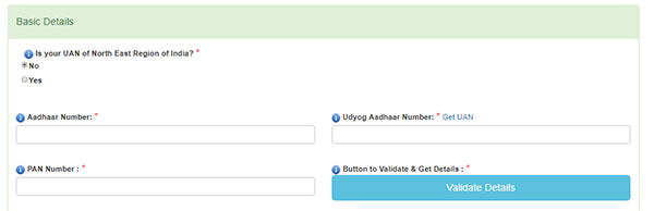 MSME-databank-online registration step 3