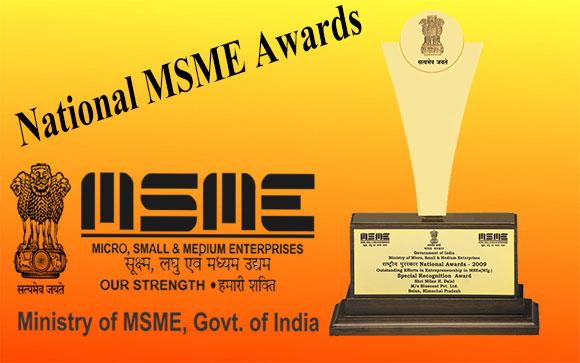 National-MSME-Award