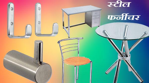 Steel-Furniture