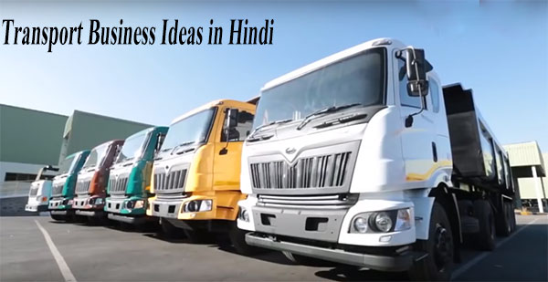 Transport Business Ideas in-hindi