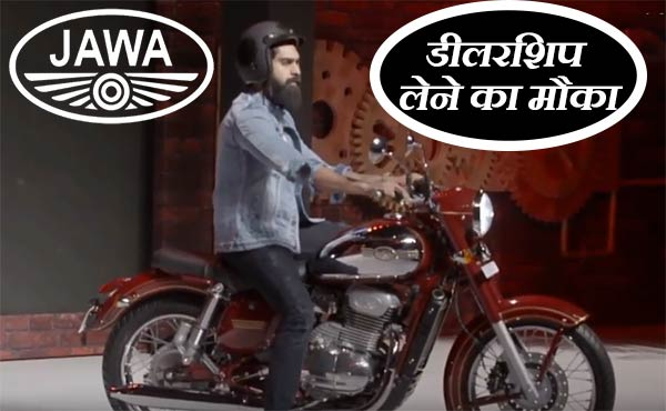 Jawa-Motorcycles-dealership-se-kamai-ka-mauka
