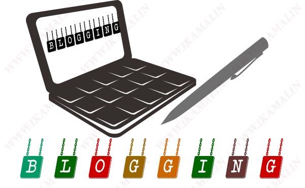 Blogging-kya-hai kaise shuru kare