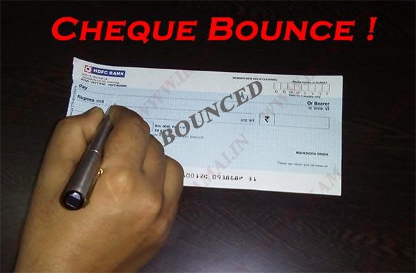 Cheque-Bounce-kya-hai