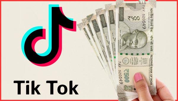 ways to make money from tiktok in hindi