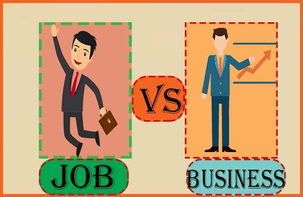 job vs business in hindi