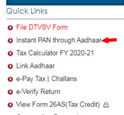 Step 1 to make pan card on free online