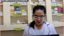 Pharmacist kaise bane full process